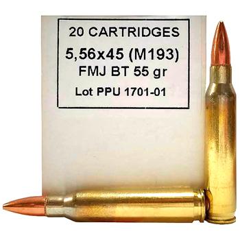 5.56x45mm M193 55gr FMJBT PPU Ammo | 20 Round Box