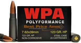 WPA_762X39_HP_123_GR_BPA.jpg
